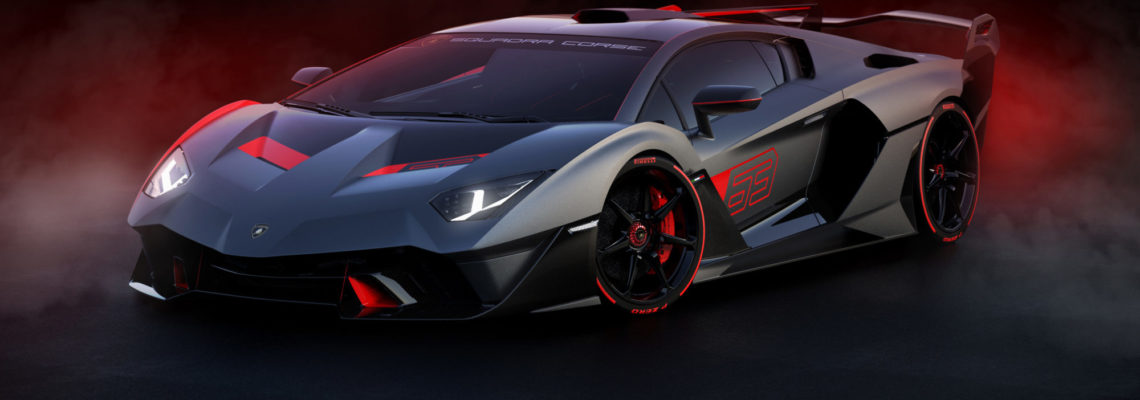 Lamborghini SC18: The First 'one-off'